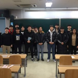 A Visit To Incheon National University (2019)